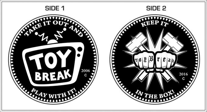 Kickstarter: Toy Break 10th Anniversary Coin