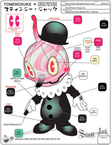 Pink GID Swirl Stingy Jack